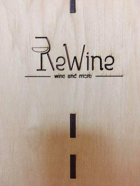 Paul Bley, Lucian Ban și ReWine